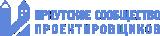 Иркутское Сообщество Проектировщиков