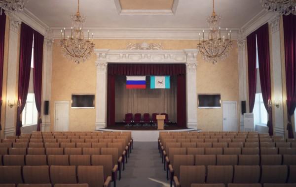 Актовый зал в административном здании по ул.Горького, 31 в г.Иркутске