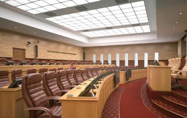 Зал Законодательного собрания Иркутской области, по ул.Ленина 1а, в г.Иркутске