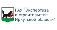 """ГАУ """"Экспертиза в строительстве"""""""