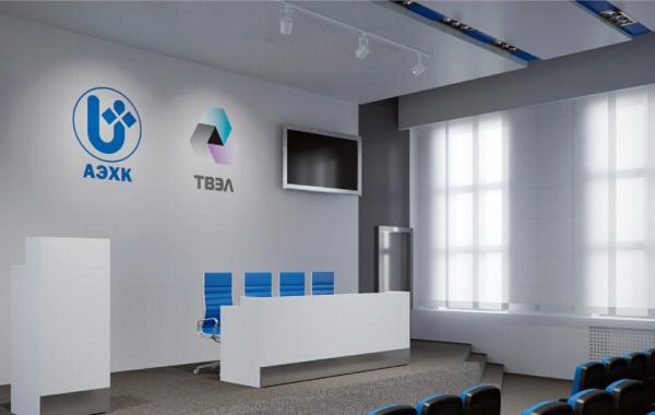 Модернизация актового зала в здании №822 АО «АЭХК» в г. Ангарске, Иркутской области